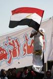egyptisk flaggafrihet Royaltyfria Foton