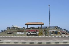 egyptisk grafittirotation s Royaltyfria Foton