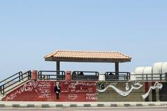 egyptisk grafittirotation s Royaltyfri Fotografi