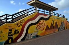 egyptisk grafittirotation s Arkivfoto