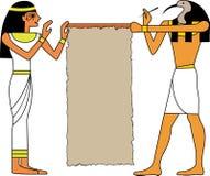 egyptisk gud stock illustrationer