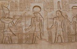 egyptisk gudvägg Royaltyfri Fotografi