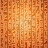 Egyptisk hieroglyferbakgrund Royaltyfria Foton
