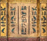 Egyptisk hieroglyfergrungebakgrund royaltyfri fotografi