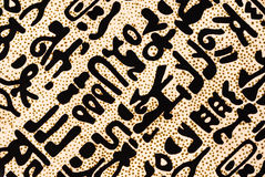Egyptisk hieroglyfertextur Arkivbilder