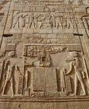 egyptisk hieroglyphicsvägg Fotografering för Bildbyråer