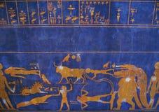 Egyptisk Mandala i blått och guld royaltyfri foto