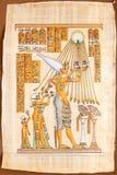 Egyptisk papyrus solguden Aten Arkivbilder
