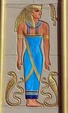 Egyptisk Pharoah väggkonst Royaltyfria Foton