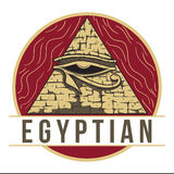 egyptisk pyramid royaltyfri illustrationer