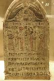 Egyptisk Tablet med Hieroglyphics Royaltyfria Bilder