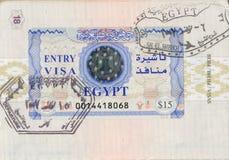 egyptisk visa arkivbild