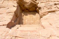 Egyptiska gravyrer för forntida tempel på Arkivfoto