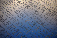 Egyptiska hieroglyf Fotografering för Bildbyråer