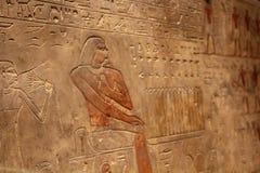 Egyptiska hieroglyf och diagram Arkivbilder
