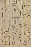 Egyptiska hieroglyf på obelisken framme av St John Lateran ArchBasilica i Rome Arkivfoton