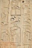 Egyptiska hieroglyf på obelisken framme av St John Lateran ArchBasilica i Rome Royaltyfri Fotografi