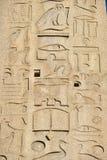 Egyptiska hieroglyf på obelisken framme av St John Lateran ArchBasilica i Rome Arkivbild