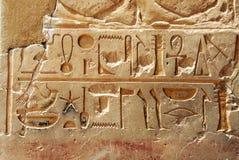egyptiska hieroglyphics Royaltyfria Foton