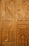 egyptiska hieroglyphics Royaltyfri Foto