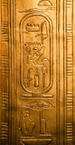 egyptiska hieroglyphics Royaltyfria Foton