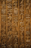egyptiska hieroglyphics Royaltyfri Bild