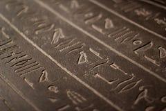 egyptiska hieroglyphics Arkivbild