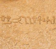 Egyptiska hieroglyphics från saqqarah, cairo Arkivbilder
