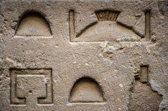 egyptiska hieroglyphs Arkivfoton