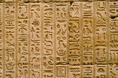 egyptiska hieroglyphs Royaltyfri Fotografi