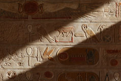 egyptiska hieroglyphs royaltyfri bild