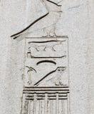 egyptiska hieroglyphs Arkivbild