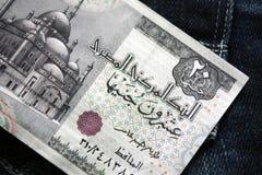 20 egyptiska pund stor främre ram för sedlar Mohammed Ali Mosque i Kairo, bak målningen av den första farao Sesotris, royaltyfri fotografi