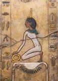 Egyptiskt kulturföremål arkivbild