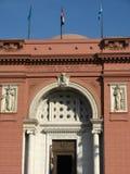 egyptiskt museum Arkivbilder