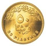 50 egyptiskt piaster mynt Arkivbild