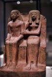 Egyptiskt skulptursammanträde Royaltyfri Fotografi