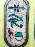 Egyptiskt tecken och symboler Arkivfoto