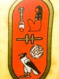 Egyptiskt tecken och symboler Royaltyfria Bilder