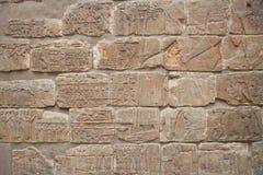 Egytian Brick Wall Royalty Free Stock Photo