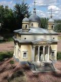 egzamin próbny budynek Alexandrovsky kościół przy wystawą wskazówki w miniaturze obrazy royalty free