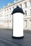 Egzamin próbny Up Pusta plenerowa reklamowa kolumna outdoors, informaci publicznej deska w ulicie Obraz Royalty Free