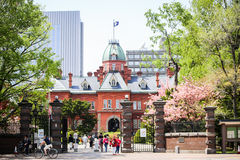 Ehemalige Hokkaido-Regierungsstelle Lizenzfreies Stockbild
