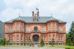 Ehemalige Hokkaido-Regierungsstelle im Sommer in Sapporo Japan lizenzfreie stockbilder
