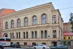 Ehemalige Villa des Prinzen Kochubey in St Petersburg, Russland Lizenzfreies Stockfoto