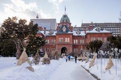 Ehemaliges Hokkaido-Regierungs-Bürogebäude, Sapporo, Japan lizenzfreies stockfoto