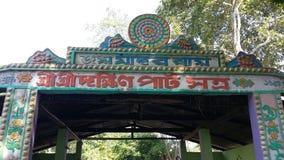 Ehrfürchtiges Assam lizenzfreies stockbild