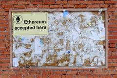 Ehtereum a accepté ici photographie stock