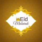 Eid穆巴拉克与伊斯兰教的几何样式的贺卡 库存例证