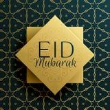 eid穆巴拉克假日贺卡与伊斯兰教的p的模板设计 皇族释放例证